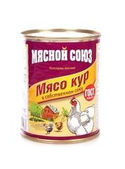 """Мясо кур """"Мясной союз"""" 350г"""