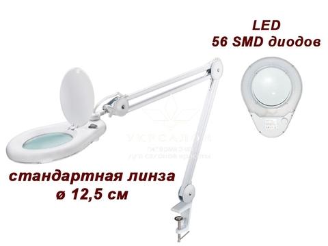 Лампа-лупа 8066-А LED (3D/5D)