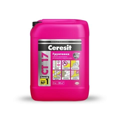 Ceresit CT 17/Церезит ЦТ 17 грунтовка глубокого проникновения