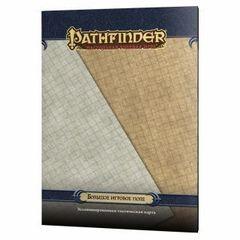 Pathfinder. Большое игровое поле