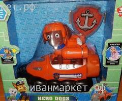Зумма с лодкой