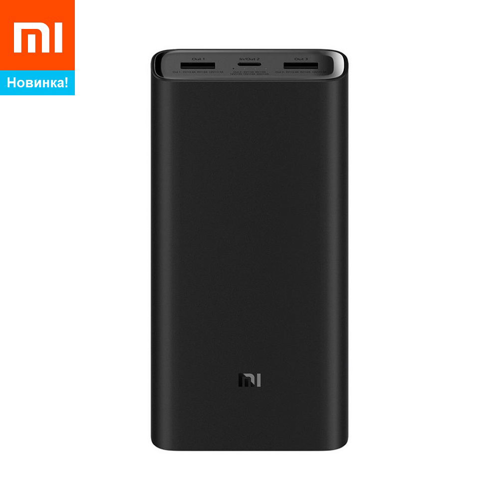 Xiaomi Mi Power Bank 3 Pro 20000 mAh