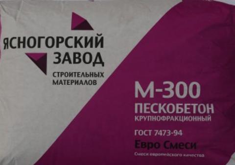 """Пескобетон М-300 """"Ясногорский"""" 50кг"""