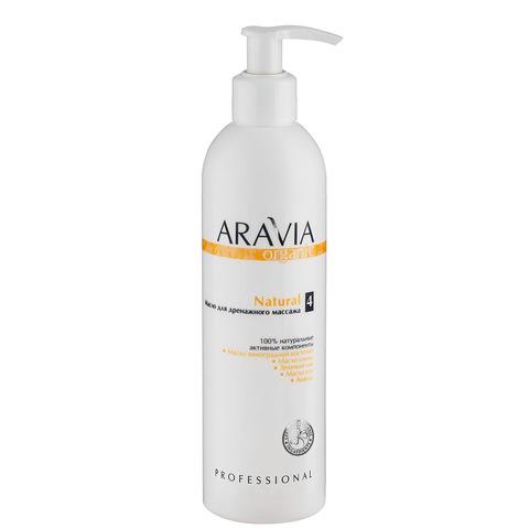 Масло для дренажного массажа Natural ,ARAVIA Organic,300 мл.