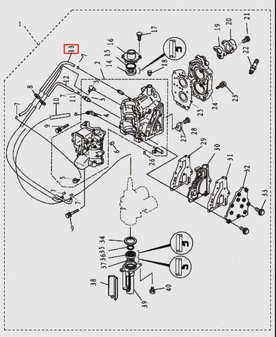 Шланг L167 для лодочного мотора T9.8 Sea-PRO (2-13)
