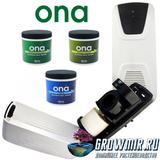 ONA BLOCK DISPENSER - Автоматический освежитель воздуха