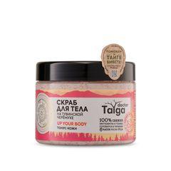 Скраб для тела Тонус кожи Doctor Taiga Natura Siberica