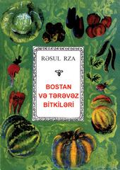 Bostan və tərəvəz bitkiləri