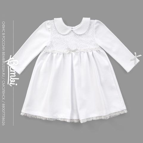 ПЛ123 Платье нарядное
