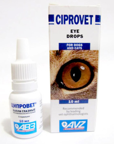 Ciprovit eye drops d/sob and Kosh 10 ml