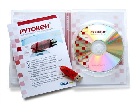 Рутокен для Windows