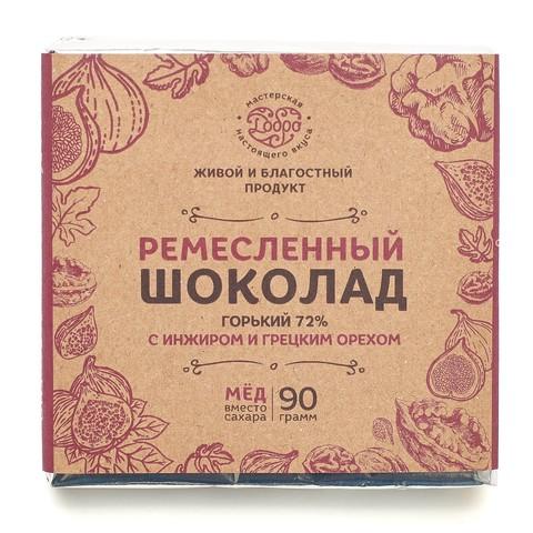 Шоколад горький на меду, с инжиром и грецким орехом, 72% какао, 90 г
