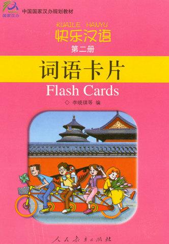 Happy Chinese (KUAILE HANYU) vol.2 - Flash Cards