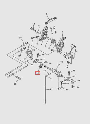 Рычаг тяги п/п  для лодочного мотора T40 Sea-PRO (16-15)