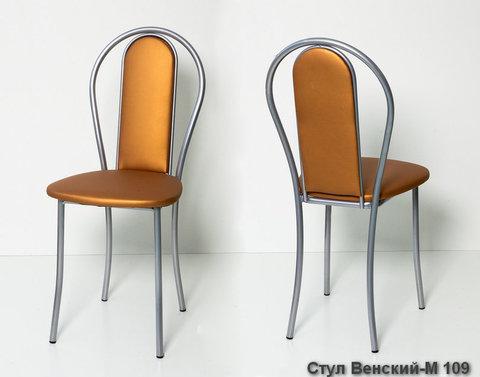 стул Венский М
