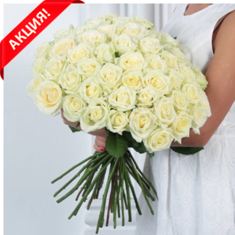 Букет 51 белая роза Avalanche