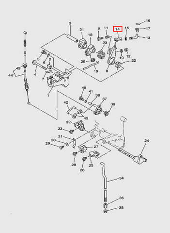Шарнир механизма управления для лодочного мотора T15, OTH 9,9 SEA-PRO (12-14)