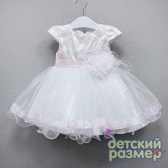 Платье (нежные розовые блёстки)
