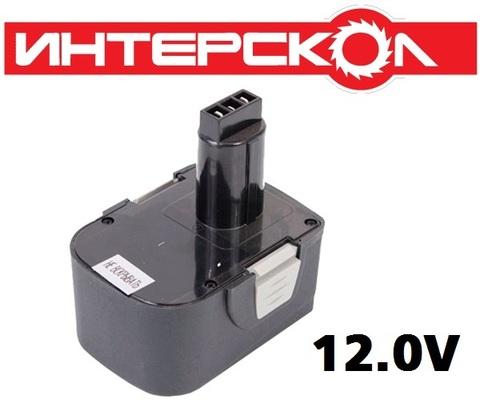 Аккумулятор для дрели ИНТЕРСКОЛ ДА-12-02 ЭР (29.02.03.00.01); 12В 1,5 Ач NiCd