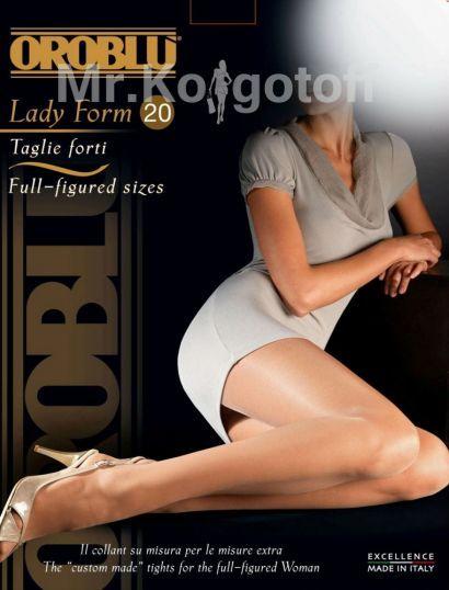 Колготки Oroblu Lady Form 20