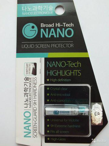 Жидкое нано-покрытие для защиты дисплеев Broad high-tech NANO