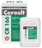 Гидроизоляция CERESIT CR166 эластичная КОМПЛЕКТ (А+В) 30кг
