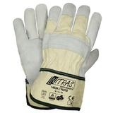 Перчатки PLUTO комбинированные кожаные (Nitras)