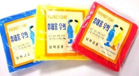 Дождевик Pocket coat KS007