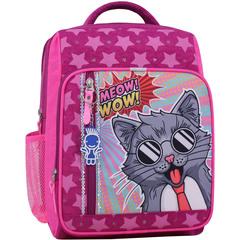 Рюкзак школьный Bagland Школьник 8 л. 143 малиновый 510 (0012870)