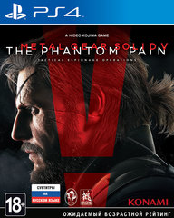 PS4 Metal Gear Solid V: The Phantom Pain - Day One Edition (русские субтитры)