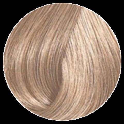 Wella Professional KOLESTON PERFECT 10/97 (Самбук) - Краска для волос