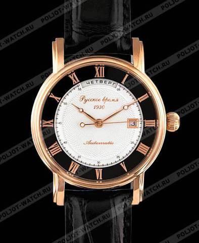 """Купить Наручные часы Полет """"Русское время"""" 40039021 по доступной цене"""