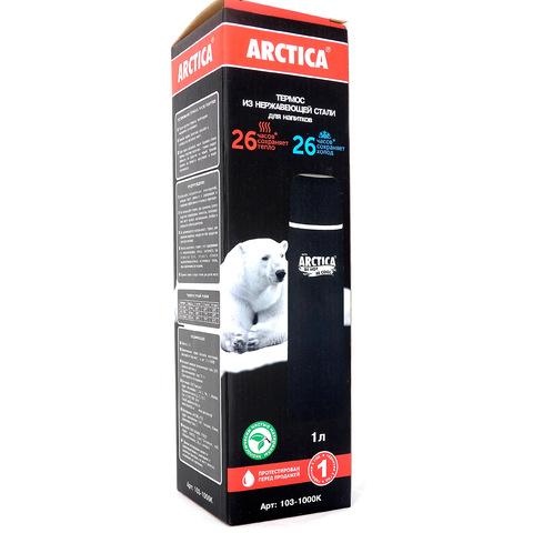 Термос «Арктика» с кнопкой, черный 1 л