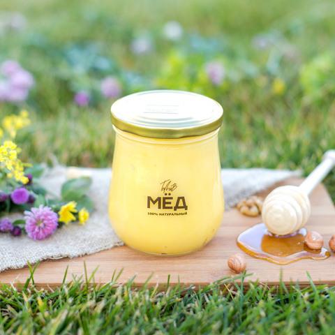 Цветочный мёд 660 г 2018 года