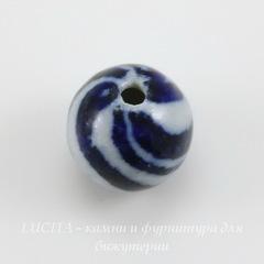 Бусина фарфоровая шарик