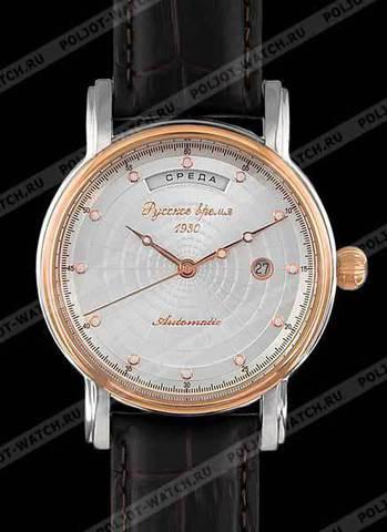 """Купить Наручные часы Полет """"Русское время"""" 40038020 по доступной цене"""