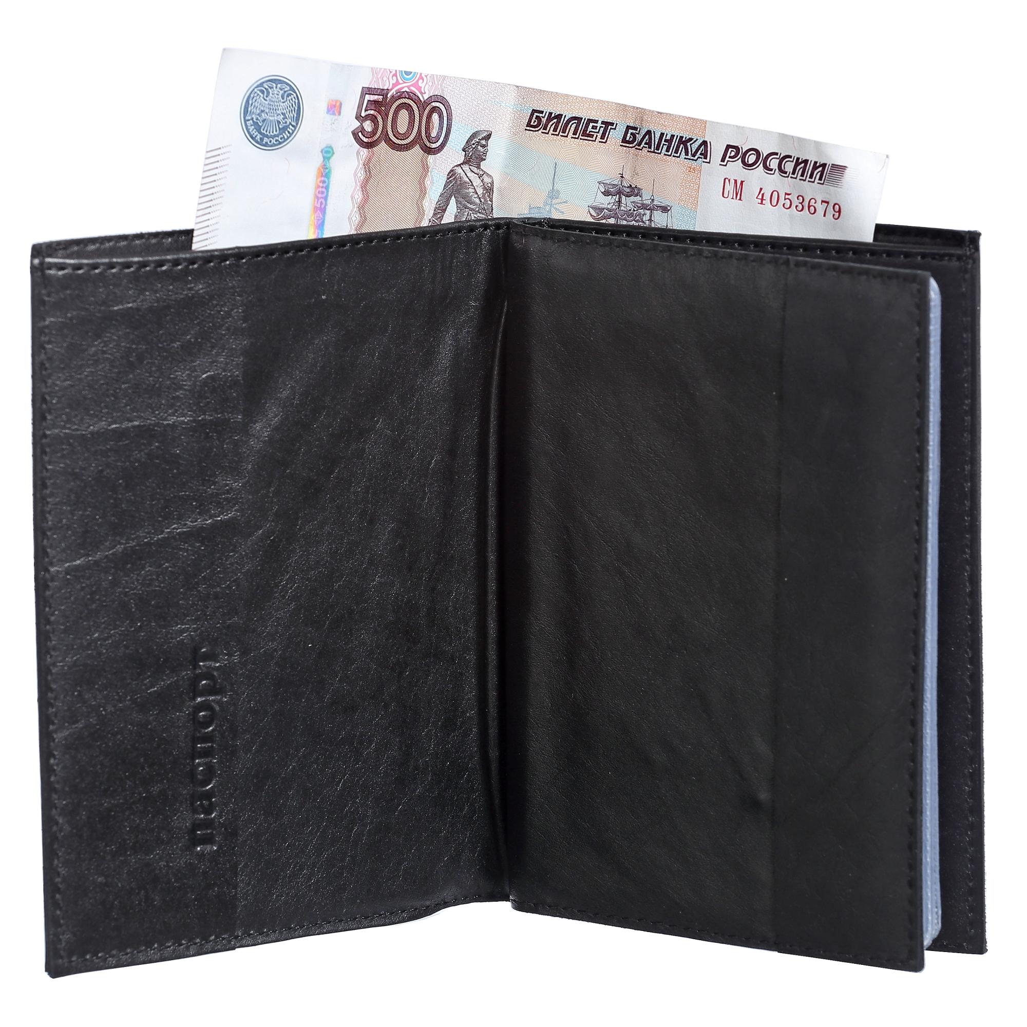Обложка для документов «Финансисту»