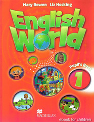 English World 1 PB +eBook Pk