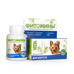 Фитомины для собак для шерсти 50гр