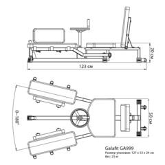 Galafit GA-999 Тренажер для растяжки на шпагат