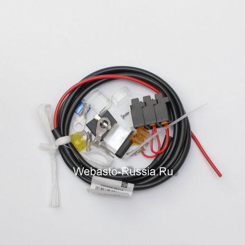 жгут с колодкой предохранителей для Webasto Termo 50 / 90 / 90 S / 90 ST
