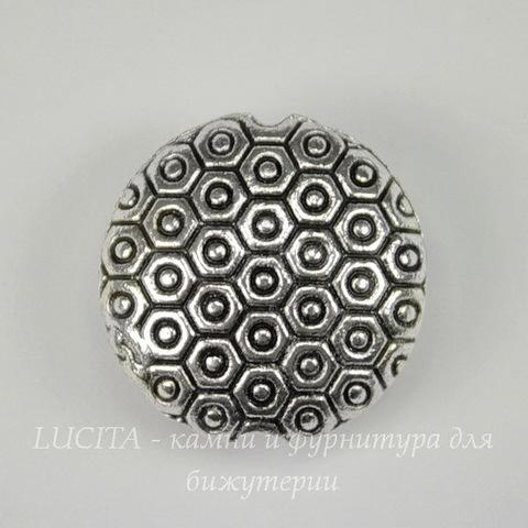 Бусина металлическая круглая плоская (цвет - античное серебро ) 19х8 мм