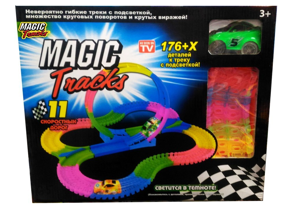 Автотрек-конструктор Magic tracks 176+Х деталей с подсветкой