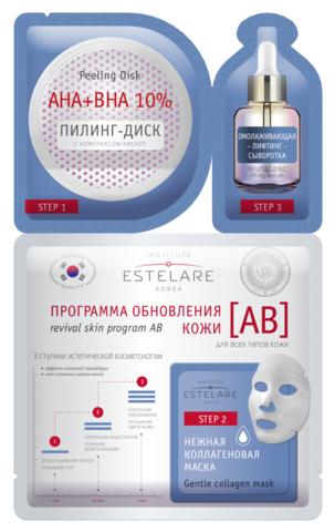 Institute Estelare Программа обновления кожи (АВ) для всех типов кожи 28г