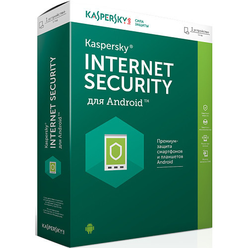 Kaspersky Internet Security для Android 2016