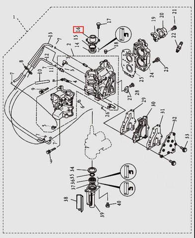 Корпус сальника для лодочного мотора T9.8 Sea-PRO (2-16)