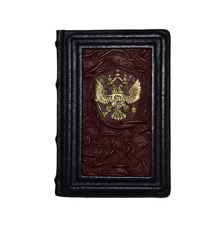 Ежедневник А5 «Герб РФ» (съемная обложка)
