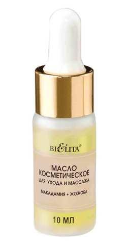 МАСЛО косметическое для ухода и массажа «Макадамия +Жожоба»  | Белорусская косметика