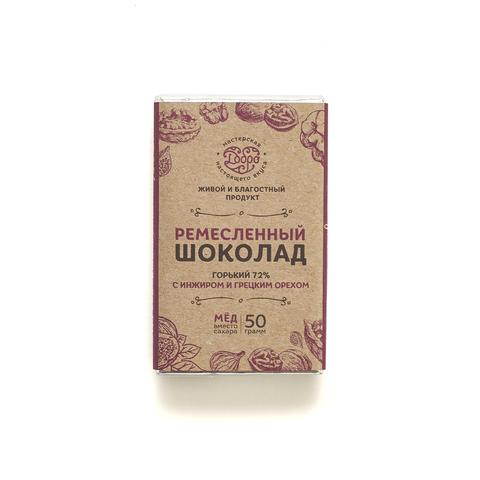 Шоколад горький на меду, с инжиром и грецким орехом, 72% какао, 50 г