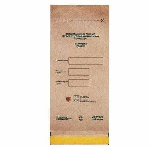 Пакеты для стерилизации (крафт) 100х200 мм Медтест